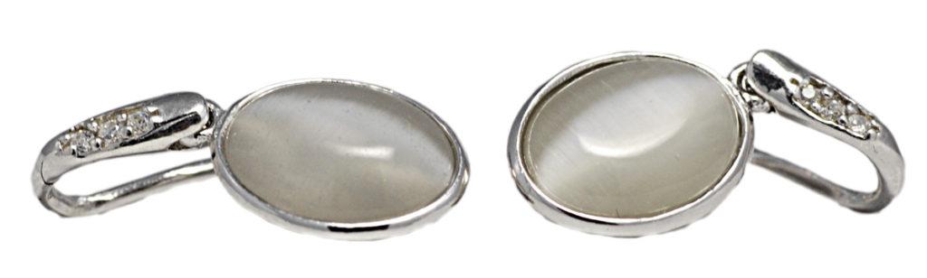 Srebrni nakit Spasić 709